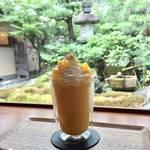隠れ家的なカフェ「キッサマスター」♪お庭を見ながらひんやりスイーツ【三条カフェ】