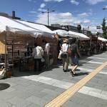 【京都陶器めぐり】恒例夏の風物詩!400もの陶器商が清水界隈に集結☆五条坂「陶器まつり」
