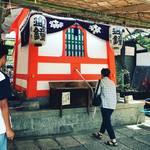 【京都夏の風物詩】あの世とこの世を結ぶ魔界スポット・六道珍皇寺『六道まいり8月7〜10日』に行ってきました☆