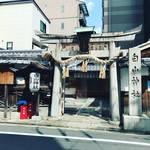 【京都神社めぐり】歯痛を鎮める御利益アリ!市役所スグの場所にある白山信仰由来☆「白山神社」