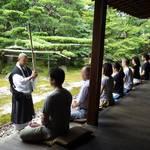 【2019年 京の夏の旅 定期観光バス特別コース】夏でも朝は涼しい!「禅寺で朝食と坐禅を」