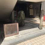 【京都名石めぐり】三条京極界隈のランドマーク石!町名にもなった弁慶遺愛の石「弁慶石」