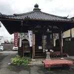 【京都お寺めぐり】二条城スグの京都七薬師の一つ!10月には御開帳限定の御朱印も☆「こぬか薬師」