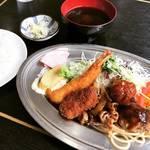 【京都ランチめぐり】府庁前の穴場大衆レストラン!手づくり洋食はリーズナブルで美味◎「ポパイ」