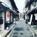 【京都ぶらり】町の区画にある細い通り『辻子』☆著名な茶人にちなんだ地名「了頓図子(りょうとんずし)」