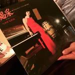 【京都バーめぐり】昭和歌謡のリクエスト曲に陶酔!名曲カクテルもあり☆レコード酒場「ビートルmomo」