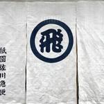 茶色いマクドナルドだけじゃない、「佐川急便」も京都 祇園仕様って知ってた?