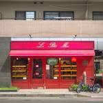 【京都パン】人気の絶えない!そこはまるでパリのパン屋さん♡「ル・プチメック」