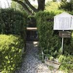 【京都史跡めぐり】豊臣秀吉が伏見城に設けた織田信長の墓石!ウォーキングコースの一角☆「伏見港公園」