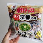 カルビーポテトチップスの京都味、2019年は『九条ねぎのおうどん味』!