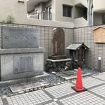 【京都史跡ぶらり】日本初の人体解剖の地!無惨な歴史も残るかつての京の牢獄☆「六角獄舎跡」