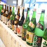 我らが伏見が大阪に登場!「うまいもんと伏見の酒まつりin天満橋駅・京阪シティモール」