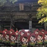 【京都・高雄】10月20日開催!高雄もみじちゃん祭り in 神護寺