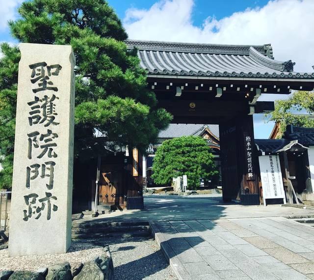 【京都お寺めぐり】日本の修験道の総本山!仮皇居にもなった格式高い寺院☆「聖護院門跡」