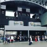【京都ぶらり】あなたの知らない世界!日本最長ホームや0番線の謎☆京都の玄関口「京都駅」
