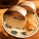 【保存版】京都祭りシーズン必食!オススメの絶品鯖寿司☆行列店からディープ酒場名店まで【厳選7店】