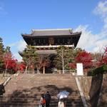 【京都】秋の特別公開「金戒光明寺」夜間拝観も開催!