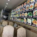 【京都ランチめぐり】食の探究者出てこいや!珍食材満載!!定食はCPよし☆本格中華料理「火枫源(カフウゲン)」