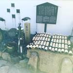 【京都名水めぐり】茶人や豊臣秀吉も愛した伏見・深草の名水!京の名水の一つ「茶椀子の水」