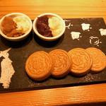 【京都スイーツめぐり】全国的に知れ渡る祇園の人気銘菓『あんぽーね』は必食!季節の栗きな粉餡も☆「あのん」