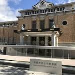 生まれ変わった『京都市京セラ美術館』を徹底解剖!リニューアルオープン直前の内覧