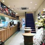 【新店】京の台所『錦市場』に11月オープン!丹後の幸アンテナショップと市場初イートインスペース☆「丹後TABLE」