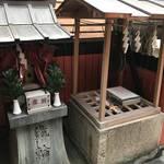 【京都魔界スポット】洛中にある細い路地奥の知る人ぞ知る縁切り井戸☆「鉄輪の井戸(かなわのいど)」