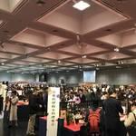 【京都イベント】毎年恒例!若き料理人も集結する食の祭典☆12月13~14日開催「京料理展示大会2019」