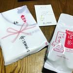 【京都老舗めぐり】縁起物『大福茶(おおぶくちゃ)』で新たな年を迎える☆創業300年の歴史「一保堂茶舗本店」