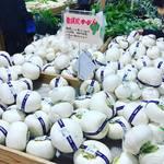 【京都市場めぐり】京都最大級の直売所!冬の京野菜も割安で豊富☆「ファーマーズマーケットたわわ朝霧」