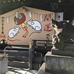 【京都神社めぐり】早くも来年の干支・ねずみ大絵馬登場!足腰の守護神「護王神社」
