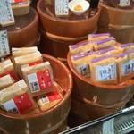 【保存版】京都オススメの京風雑煮に欠かせない白味噌の老舗ぞろい!昆布や鰹節の名店も☆【まとめ】