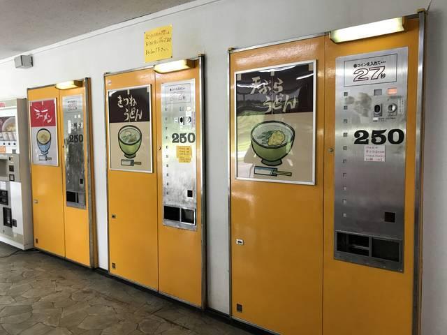 【保存版】京都オススメのちょっと面白い自販機!絶滅危惧種のレトロ機から老舗ベーカリーまで☆【厳選5機】
