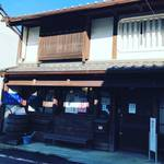 【京都街ぶらり】NHK大河ドラマで沸く明智光秀も着手!水害の歴史や取組みを知る無料施設「福知山市治水記念館」