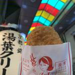 錦市場で京都らしい湯葉クリームコロッケを「花よりキヨエ」