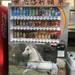 【京都自販機めぐり】必勝祈願の神様『藤森神社』の神官のありがたいメッセージ付!競馬ファンも必訪☆