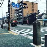 【京都史跡ぶらり】『京の七口』の鯖街道につながる交通拠点!今出川通の風景に馴染む☆「大原口道標」