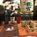 【京都イベント】発酵食品逸品がズラリ☆「発酵のまち 高島市 食べる商談会in京都」に行ってきました☆
