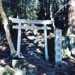 【京都魔界めぐり】地元では有名な恐怖スポット!鬼の頭領『酒呑童子』の首の埋葬地「首塚大明神」
