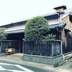 【京都建物探訪】旧街道沿いにある市内唯一の本陣遺構!宿場町の風情ただよう☆「玉村家住宅」