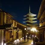 【京都】風物詩イベント「東山花灯路」中止!新型肺炎の影響で