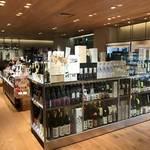 【京都酒屋めぐり】話題の古式発酵・ジョージアワインの品ぞろえ◎Barも併設「前田豊三郎商店」
