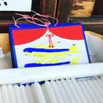 【京都神社めぐり】陶工の里・今熊野の『剣さん』☆撫で石やトビウオ絵馬もある子供の守護神「剣神社」