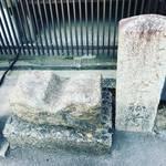 【京都お寺めぐり】京都駅から徒歩5分!『猿寺』の異名を持つ竹田街道の交通守護神「正行院」