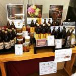 【京都発酵めぐり】日本の伝統製法で醸造した100%天然酢!神々が宿る紀州熊野の恵み☆「中野酢」