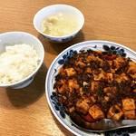 【京都ランチめぐり】グルメを唸らせる中国料理の名店『京静華』から独立開店!平日満席の人気「秋華(あきはな)」