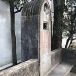 【京都建物めぐり】一体型シート付のアールデコ調デザインの『ラジオ塔』☆紫野地域の憩いの場「紫野柳公園」