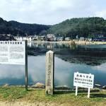 【京都ぶらり】国の天然記念物・生物群集あり!かつて心霊スポットとも称された「深泥池(みどろがいけ)」