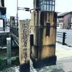 【保存版】京都オススメの古い風情漂う街道沿いに建つ『道標』☆京都市登録史跡【厳選5か所】