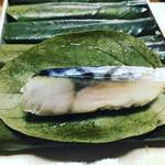 【京都発酵めぐり】『マツコの知らない世界』で注目店!有名料亭『和久傳』仕込みの絶品へしこ寿司「祇園白」